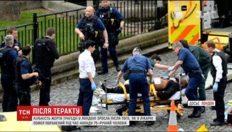 Британська поліція заарештувала ще двох людей через теракт у Лондоні