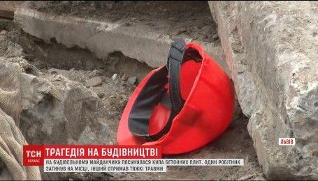 На стройплощадке во Львове под бетонными плитами погиб мужчина