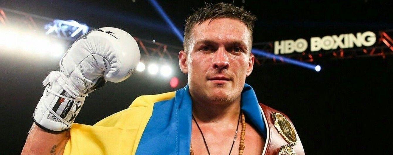 Усик зможе позмагатися в боксерській Лізі чемпіонів