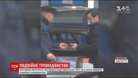 У заместителя мэра города Чоп обнаружили паспорт Венгрии