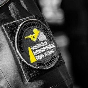 Антикоррупционное бюро откроет уголовные дела против Полторака и Кличко