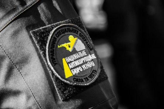 """Затриманих за встановлення """"жучків"""" у САП приїхав """"відбивати"""" спецназ НАБУ – ЗМІ"""