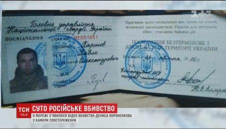 Шокирующая история киллера, который убил экс-депутата Госдумы Вороненкова