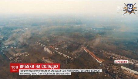 Влада пообіцяла відшкодувати всі втрати жителям Балаклії, які постраждали від пожежі на складі