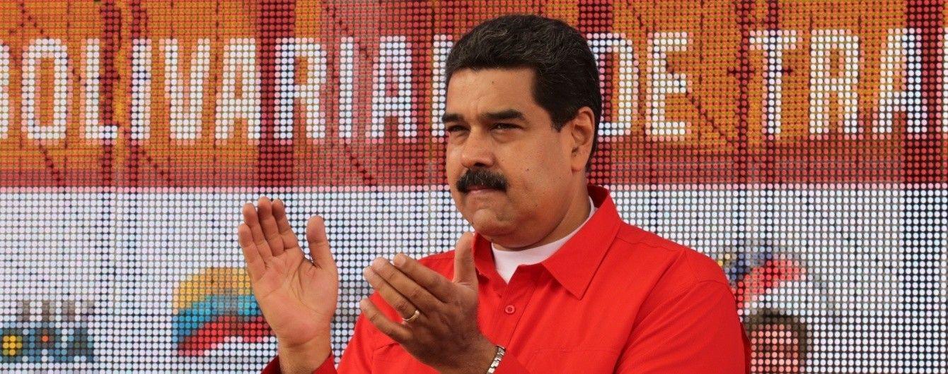У Венесуелі випустять перші сто мільйонів нафтової криптовалюти