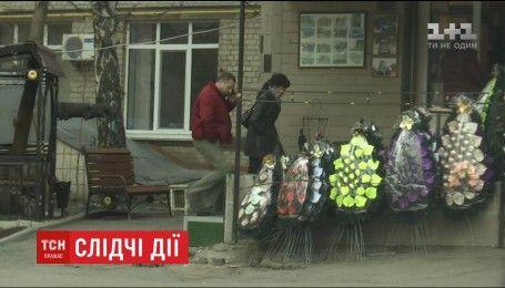 Мать стрелка, убившего российского экс-депутата, приехала в морг на распознавание