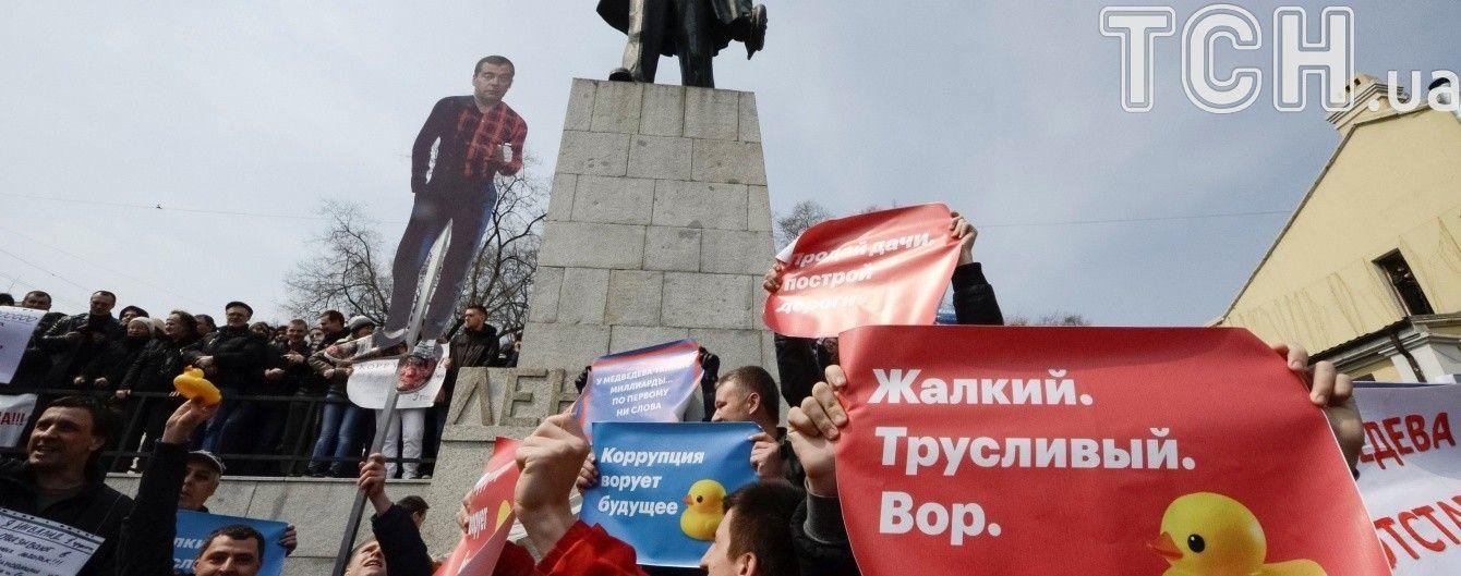 #ДимонОтветит. Как в Сети отреагировали на массовые антикоррупционные митинги в России