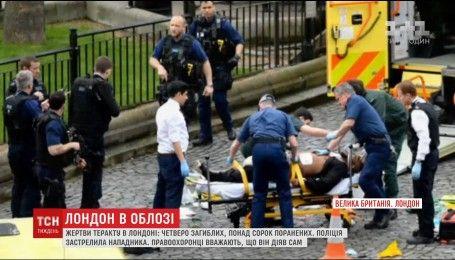 В Лондоне террорист совершил смертельный наезд в годовщину взрывов в Брюсселе
