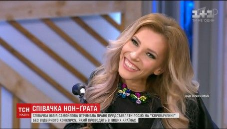 """Ображена Росія хоче влаштувати замість """"Євробачення"""" альтернативний конкурс"""