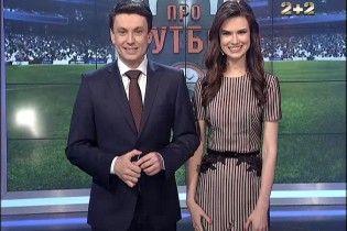 Выпуск Профутбол за 26 марта 2017 года