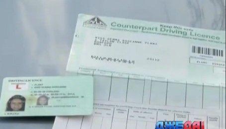 Как украинцы получают водительские права в Швейцарии