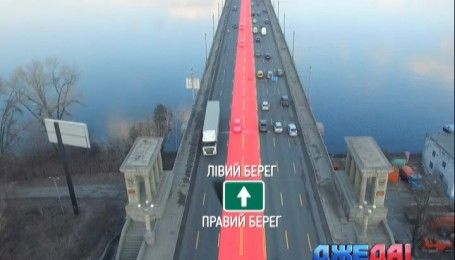 Road Zipper: американская инновация вскоре облегчит жизнь украинских водителей