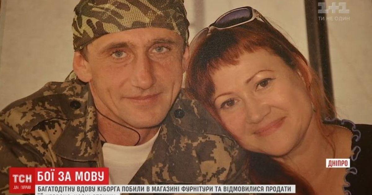 У Дніпрі відкрили справу через побиття вдови кіборга, якій дісталось за українську мову