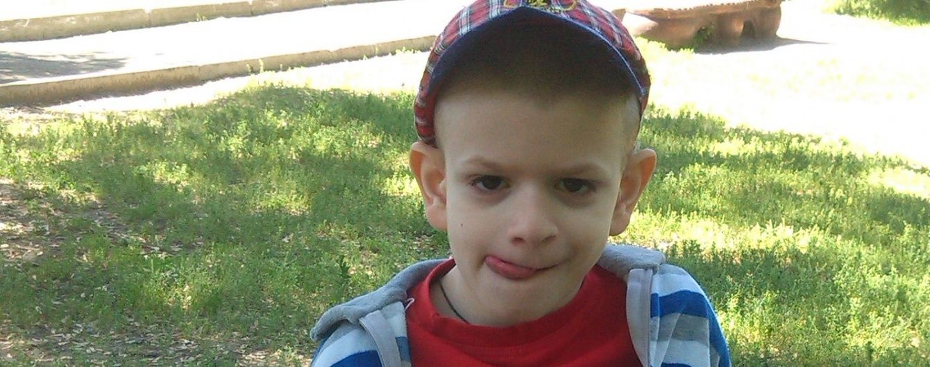 Помогите Владиславу попасть на лечение за границу