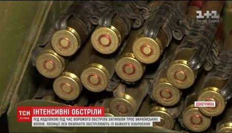 """Обстріл позицій і """"випадкові"""" попадання в місто: околиця Авдіївки здригається від вибухів"""