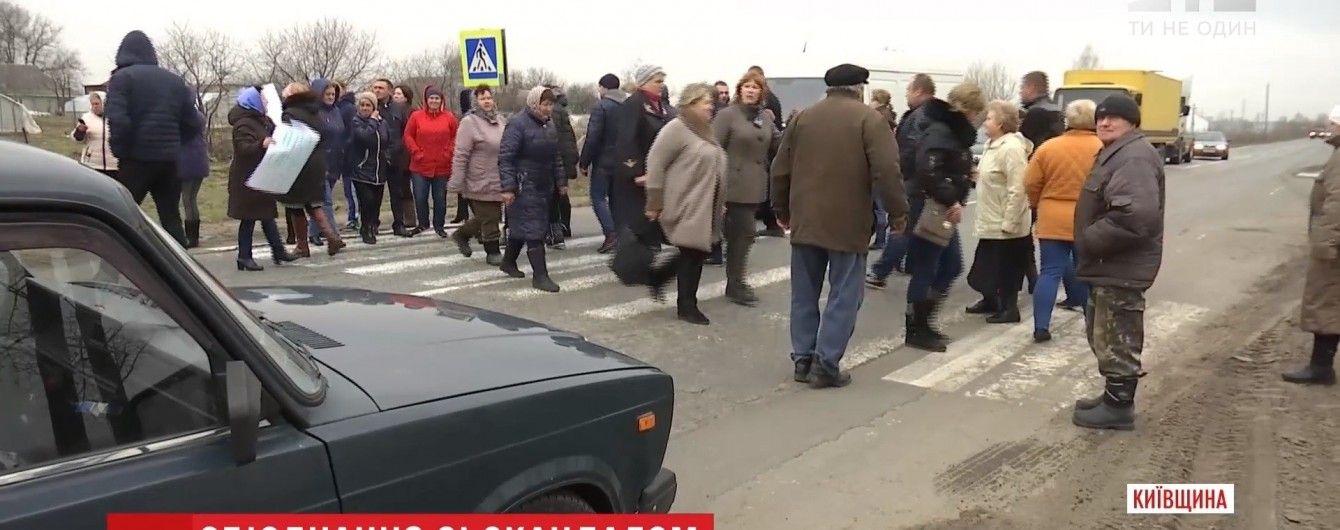 """Під Києвом селяни перекрили дорогу через """"примусову"""" децентралізацію"""