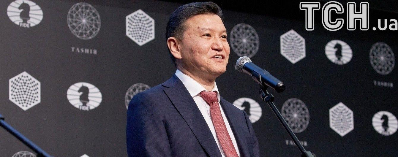 """Скандал у FIDE. Російського боса федерації """"звільнили"""" на сайті, він зажадав спростування"""