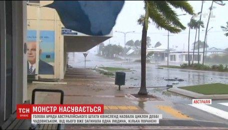 В Австралии бушует неистовая стихия