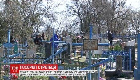 На Дніпропетровщині потай поховали убивцю екс-депутата Вороненкова
