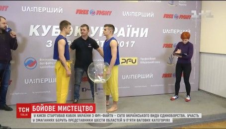 В столице стартует Кубок Украины по фри-файту