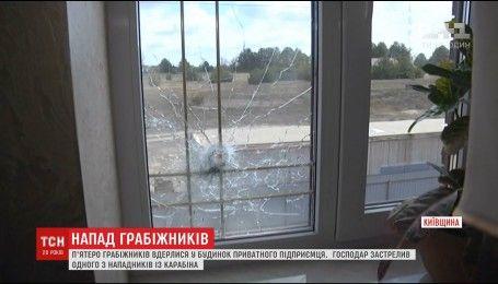 На Київщині чоловік у власному будинку застрелив грабіжника