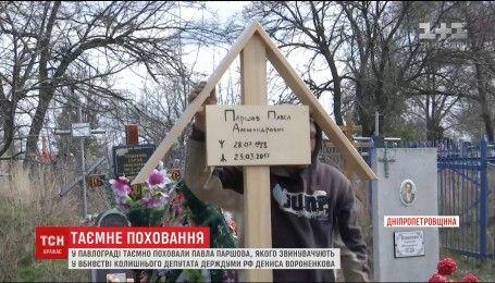 Появилось имя возможного сообщника погибшего киллера Вороненкова