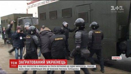 Из Беларуси депортируют двух задержанных во время субботних митингов украинцев