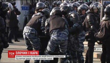 В России задержанных участников протеста оставили под стражей дольше чем позволяет закон