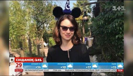 Ольга Куриленко відвідала із родиною Діснейленд