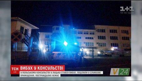 В Луцке неизвестные совершили нападение на консульство Польши