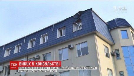 В консульство Польши в Луцке неизвестные поцелили из гранатомета