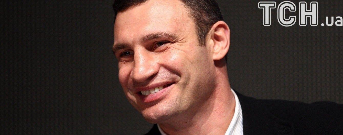 Кличко спрогнозировал, когда в Киеве откроют станции метро на Виноградаре