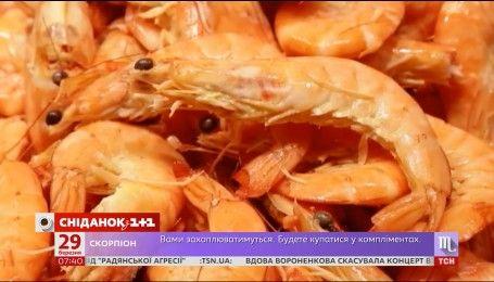 Мій путівник. Найбільший рибний базар у світі розташований у Латвії