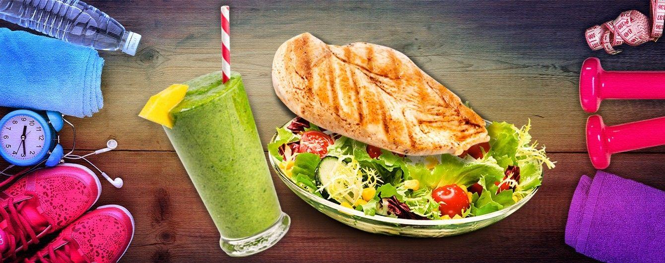 Здоров'я, спорт, харчування, для блогів