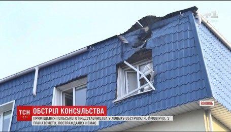 В Луцке из тяжелого вооружения выстрелили по консульству Польши
