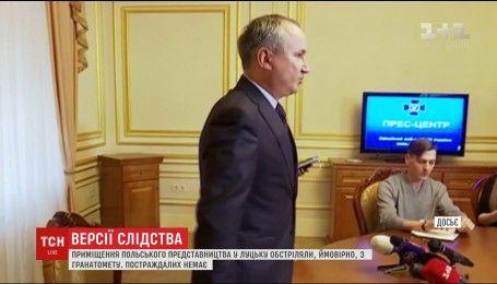 СБУ не исключает, что обстрел консульства в Луцке мог быть терактом
