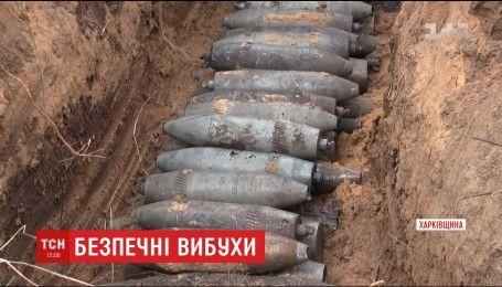 На полігоні поблизу Балаклії підірвали 2,5 тонни снарядів