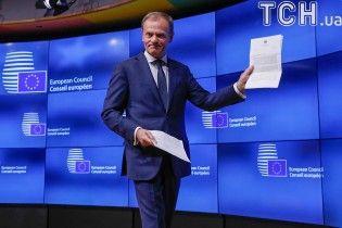 Туск скличе саміт Євросоюзу через перенесення голосування за Brexit