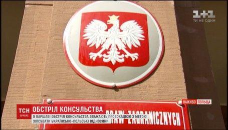 Польский президент обсудил с Порошенко нападение на консульство в Луцке