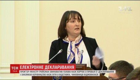 Наталья Корчак в проблемах с э-декларированием обвинила системных администраторов