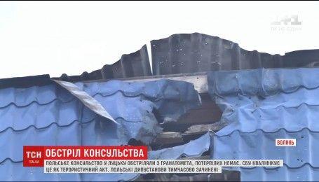 Климкин назвал нападение на консульство Польши провокацией