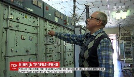 Через проблеми з сигналом українці починають дивитись телеканали інших країн