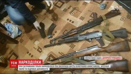 Підроблені документи, наркотики і зброя: на Дніпропетровщині поліція викрила банду наркоторгівців