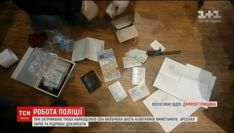 При задержании наркодельцов СБУ изъяла килограммы амфетамина, арсенал оружия и поддельные документы