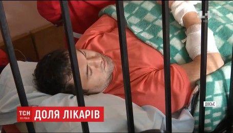 У НАБУ вирішуватимуть долю лікарів, які ставили діагноз Роману Насірову
