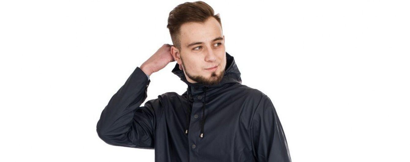 Чоловічі куртки 7 брендів, які вас приємно здивують цієї весни