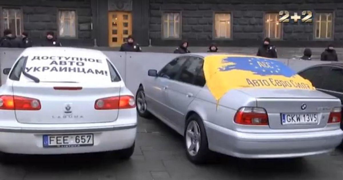 Киев заблокируют автомобили на европейский номерах