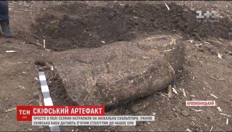 Ранню скіфську бабу – третю в світі – знайшли селяни на Кіровоградщині