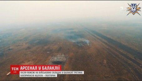 Лише третина боєприпасів вціліла після пожежі на артскладі в Балаклії