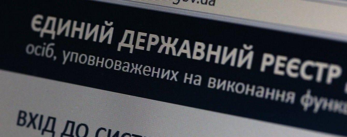 В АП відхрестилися від причетності її співробітників до фальсифікації перевірки е-декларацій